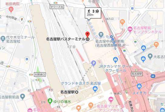 名古屋駅からバスターミナル