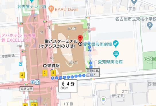 栄駅からオアシスバスターミナル